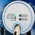 Charging Station For Electric Hybrid Car by Gunter Nezhoda