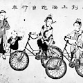 China Bicyclists, C1900 by Granger