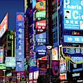 China, Shanghai, Nanjing Road, The Neon by Miva Stock
