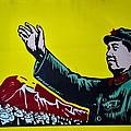 Chinese Communist Propaganda Poster Art With Mao Zedong Shanghai China by Imran Ahmed