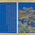 Chinese Quest For Immortality by British Library