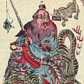 Chinese Wiseman by Granger