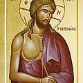 Christ The Bridegroom by Julia Bridget Hayes