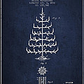 Christmas Tree Patent from 1882 - Navy Blue by Aged Pixel