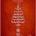 Christmas Tree Patent from 1882 - Red by Aged Pixel