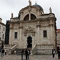 Church Of St. Blasius by David Nicholls