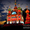 Church Of The Savior On Spilled Blood Lantern At Sunset by Lingfai Leung