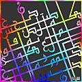City 3 by Riad Ghosheh