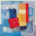 Composition 8 by Lutz Baar
