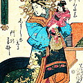 Courtesan Takimoto 1818 by Padre Art