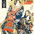 Courtesan Tsukasa 1828 by Padre Art