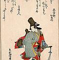 Dancer by Oishi Matora