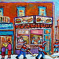 Decarie Hot Dog Restaurant Ville St. Laurent Montreal  by Carole Spandau