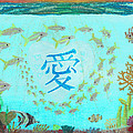 Depiction Of The Ocean With A School Of Fish Swimming Around A Heart Containing The Kanji Ai Meaning by Jessica Foster
