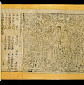Diamond Sutra Scroll by British Library
