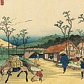 Distant View Of Mount Asama From Urawa Station by Ikeda Yoshinobu