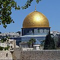 Dome Of The Rock by Arik Baltinester