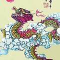 Dragon by Yufeng Wang