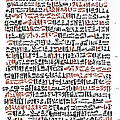 Ebers Papyrus, C1550 B.c by Granger