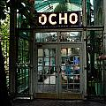 Entrance To Trendy Ocho Restaurant In San Antonio Texas Watercolor Digital Art by Shawn O'Brien