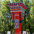 Entry Gate By Potala Palace In Lhasa-tibet by Ruth Hager