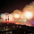 Fireworks Over Kuwait City by Pixabay