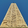 Flaminio Obelisk by Dan Stumpf