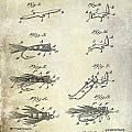 1922 Fly Fishing Lure Patent Drawing by Jon Neidert