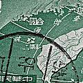 Formosa Stamp by Bill Owen