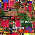 from Likutey Halachos Matanos 3 4 b by David Baruch Wolk