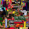 from Likutey Halachos Matanos 3 4 c by David Baruch Wolk