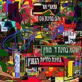 from Likutey halachos Matanos 3 4 e by David Baruch Wolk