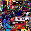 from Likutey Halachos Matanos 3 4 f by David Baruch Wolk