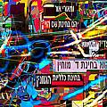 from Likutey halachos Matanos 3 4 i by David Baruch Wolk