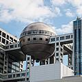 Fuji T.v Headquarters by Jill Mitchell