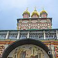 Gateway Church by Pravine Chester