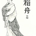 Geisha IIi by Nathalie Ando