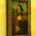 Glance At Mona Lisa by Oleg Zavarzin