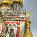 Golden Domes Of Russian Church by Eti Reid