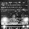 Grand Central Pan Am Building by Dave Beckerman
