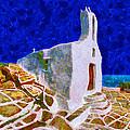 Greek Church 5 by George Rossidis