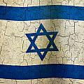 Grunge Israel Flag by Steve Ball