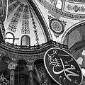 Hagia Sophia Dome Detail  by Christiane Schulze Art And Photography