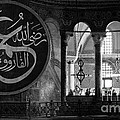 Hagia Sophia Gallery 02 by Rick Piper Photography