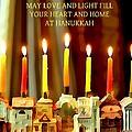 Happy Hanukkah 5 by Fraida Gutovich