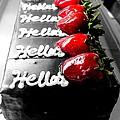 Hello by Valoree Skiles