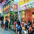 Hong Kong Around Nathan Road by Yury Malkov