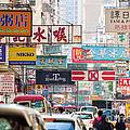 Hong Kong Streets by Matteo Colombo