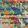 How Cherished Is Israel By G-d by David Baruch Wolk