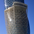 Hyatt Capital Gate  by Dragan Kudjerski